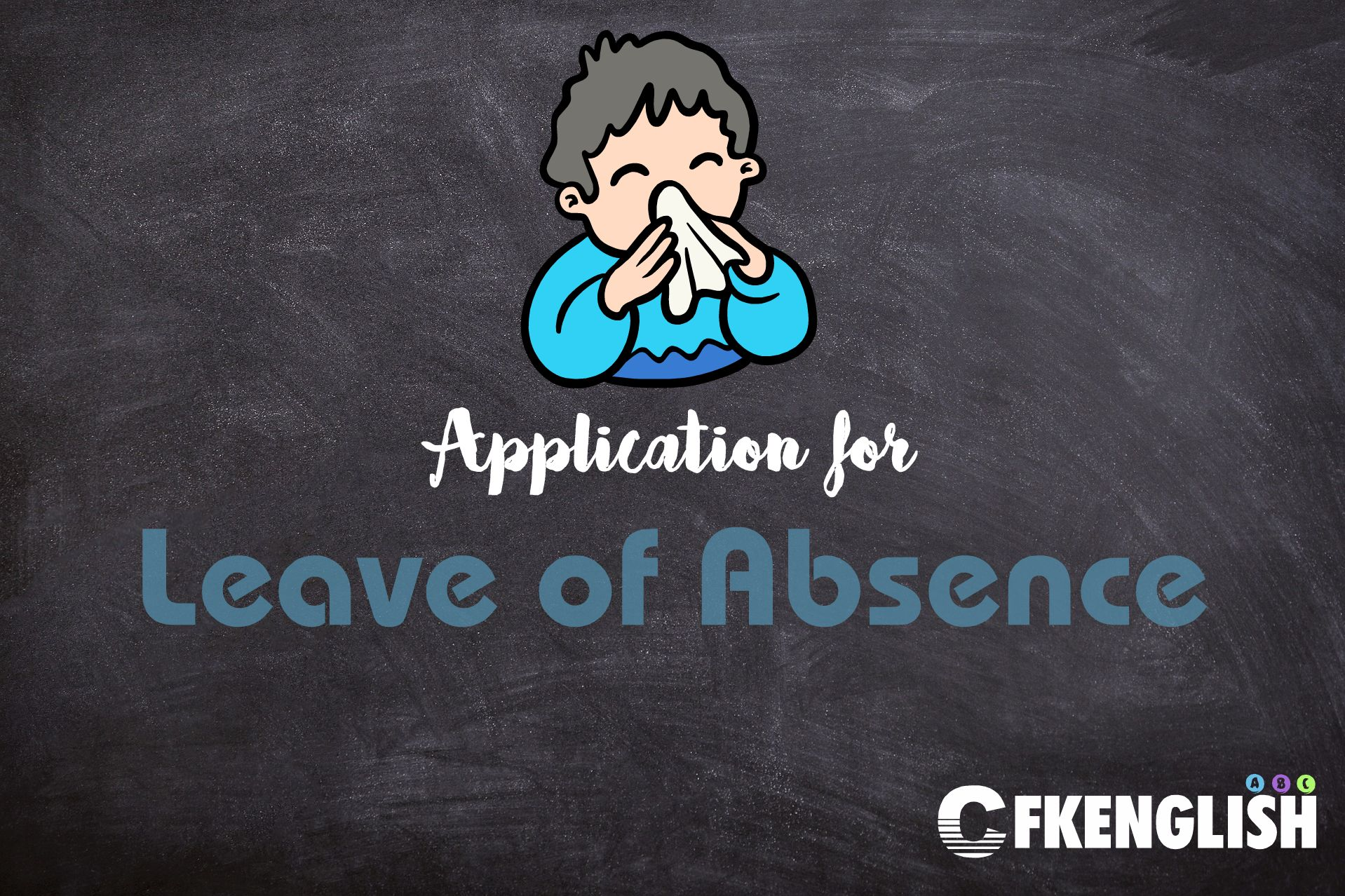 Application for leave of absence thecheapjerseys Gallery