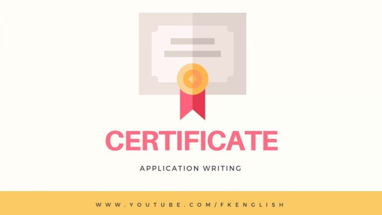Application for HSC certificate ヅ | FKENGLISH ™