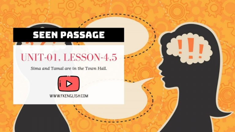 CLASS FIVE SEEN PASSAGE | Sima and Tamal are in the Town Hall |